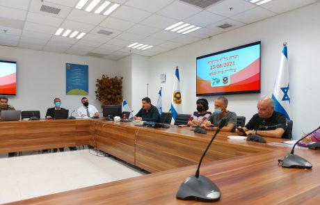 """נלחמים בקורונה: ועדת מל""""ח התכנסה בעיריית בית שמש"""